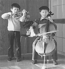 自宅で(左/5歳)。現在、神奈川フィル首席チェロ奏者を務める兄(裕康/8歳)と